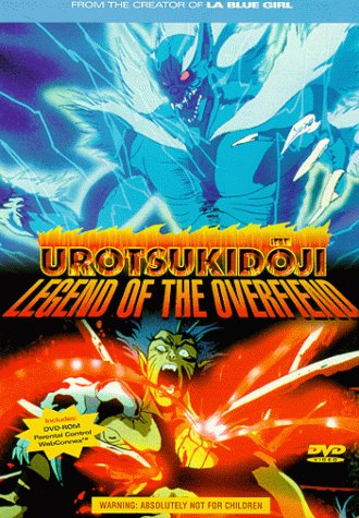 Movie Review: Urotsukidōji: Legend of the Overfiend | A ...