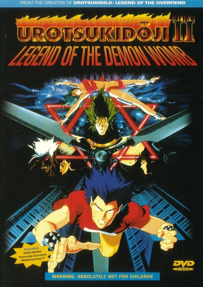 Demon hentai movie